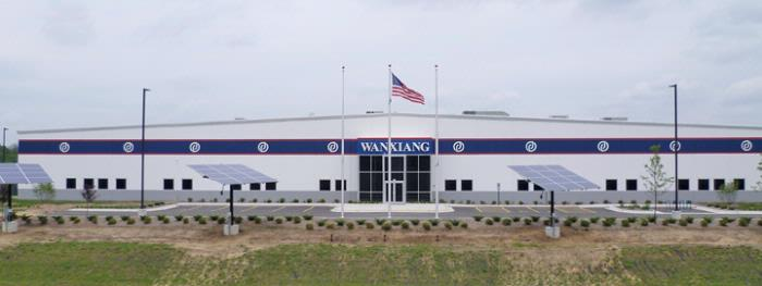 Photo of Wanxiang America courtesy of siteselection.com